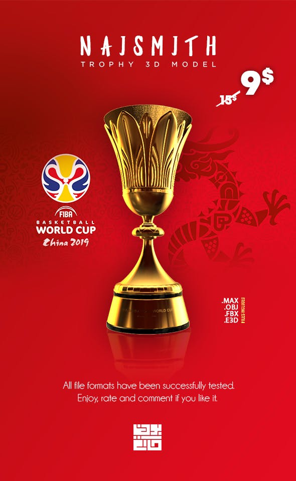 FIBA Basketball World Cup Trophy 3D Model - 3DOcean Item for Sale