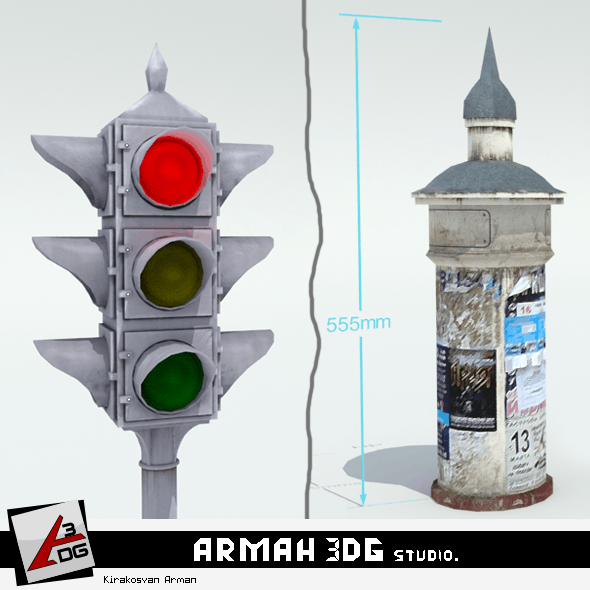 Old traffic light and advertising wall