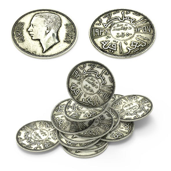 Coin Kingdom of Iraq - 3DOcean Item for Sale