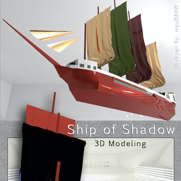 Ship of Shadow 3D Modeling