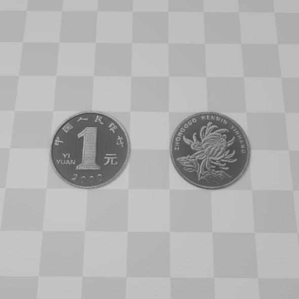 Chinese 1 Yuan Coin Renminbi