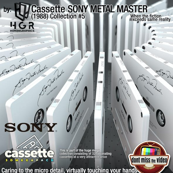 Cassette Sony Metal Master (1992) Collection #6