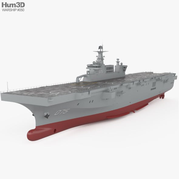 Type 075 landing helicopter dock