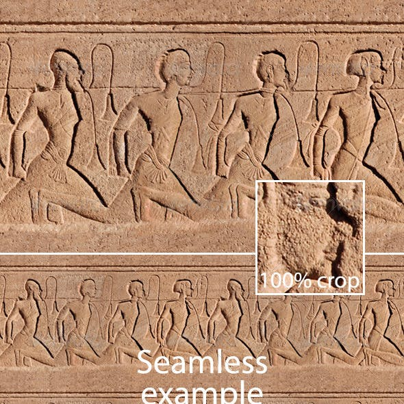 Egyptian Seamless Relief