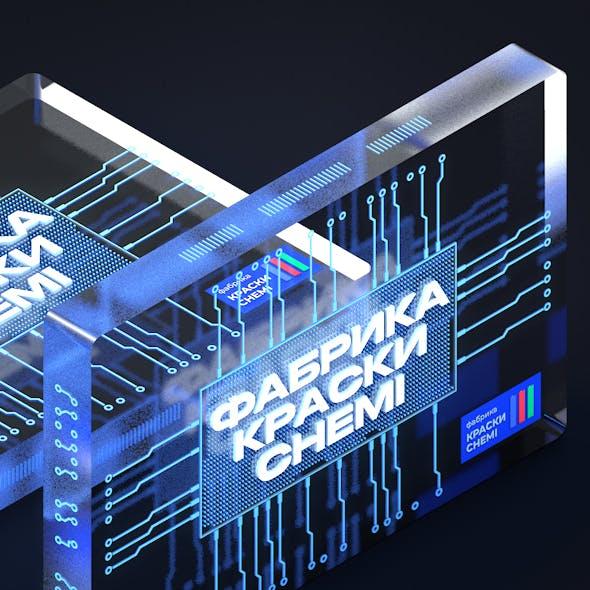 Glass Hub - 3DOcean Item for Sale