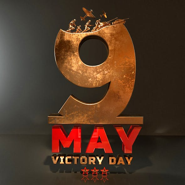9 May Victory Day Logo 3D
