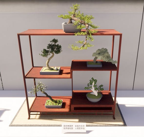 Bonsai Shelf 2 - 3DOcean Item for Sale