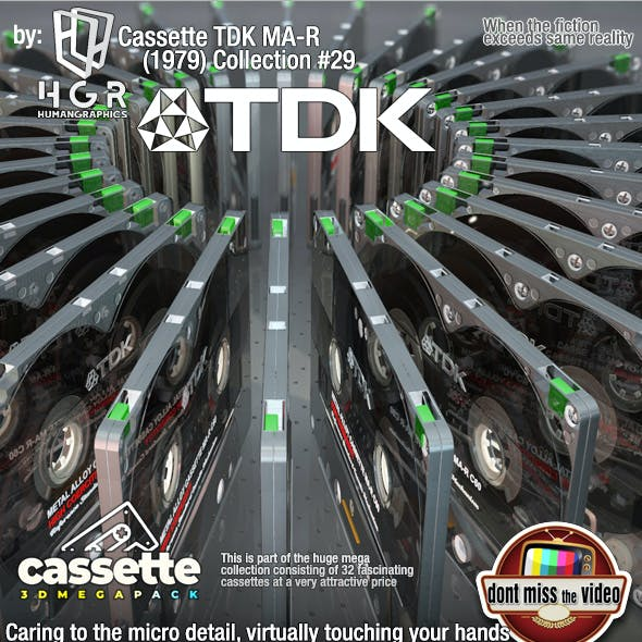 Cassette TDK MA-R Metal (1979) Collection #29