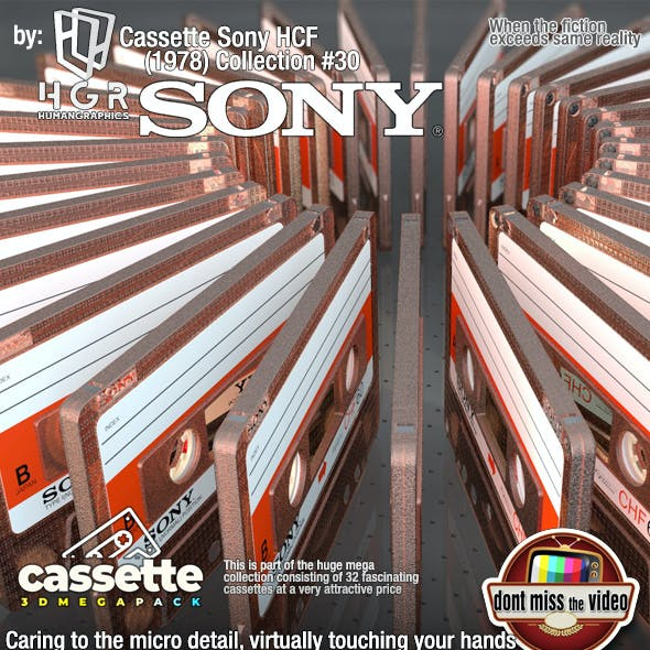 Cassette Sony CHF Ferro (1979) Collection #30