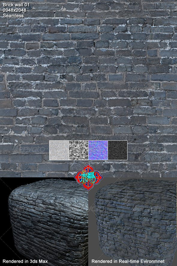Brick wall texture 01 - 3DOcean Item for Sale