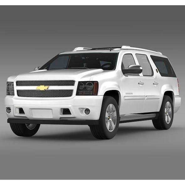 Chevrolet Suburban 75th Diamond Edition