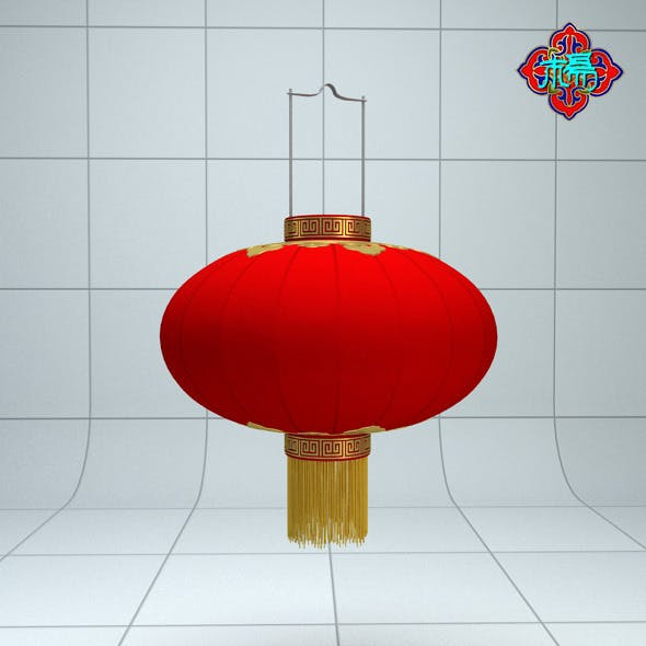 Chinese traditional Lantern B