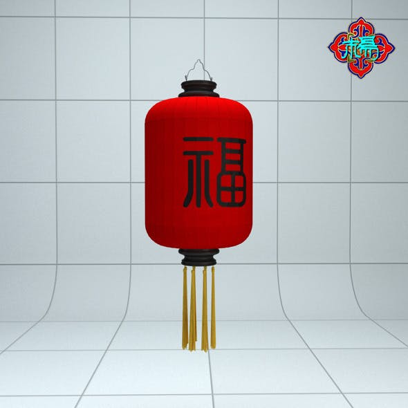 Chinese traditional Lantern C - 3DOcean Item for Sale
