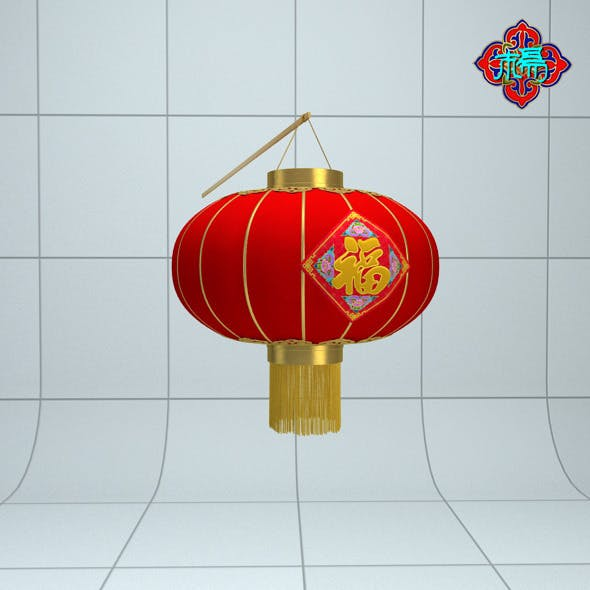 Chinese traditional Lantern D - 3DOcean Item for Sale