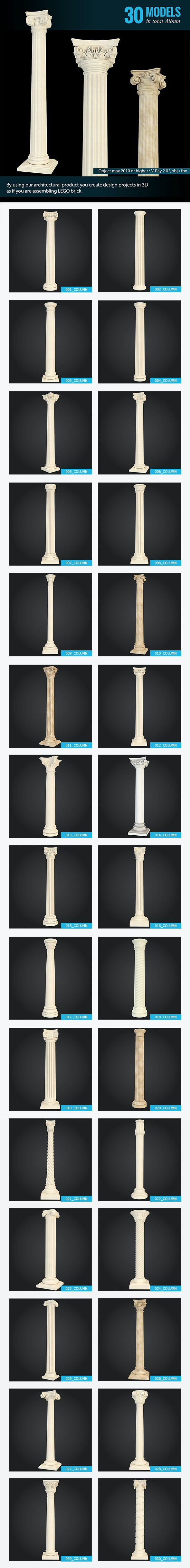 Columns Collection - 3DOcean Item for Sale