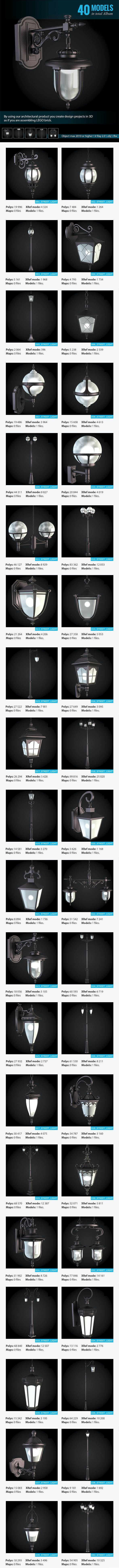 Street Lights Collection - 3DOcean Item for Sale